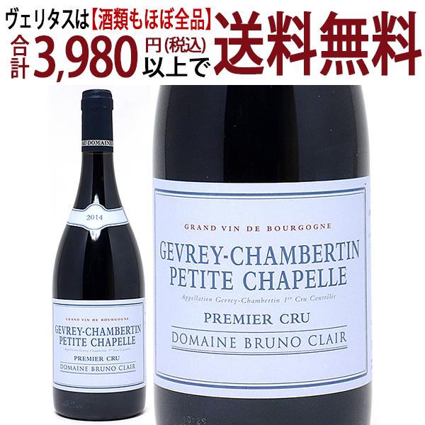 [2014] ジュヴレ シャンベルタン 1級畑 プティット シャペル 750ml(ブリュノ クレール)赤ワイン コク辛口 ワイン ^B0BCGP14^