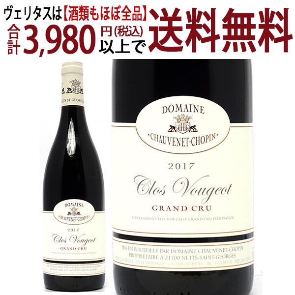 [2017] クロ ド ヴージョ 特級畑 750mlショーヴネ ショパン (ブルゴーニュ フランス)赤ワイン コク辛口 ワイン ^B0CCCJ17^
