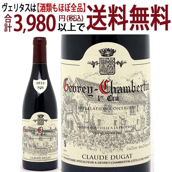 [2012] ジュヴレ シャンベルタン 1級畑 750ml クロード デュガ(ブルゴーニュ フランス)赤ワイン コク辛口 ワイン ^B0CDGP12^