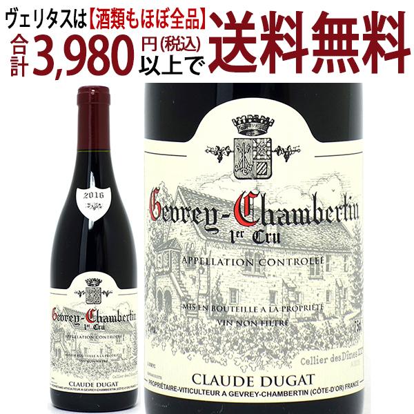[2016] ジュヴレ シャンベルタン 1級畑 750ml クロード デュガ(ブルゴーニュ フランス)赤ワイン コク辛口 ワイン ^B0CDGP16^