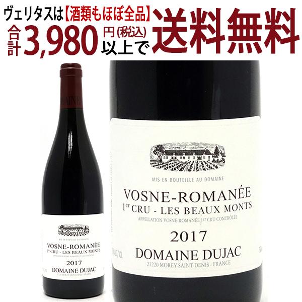 [2017] ヴォーヌ ロマネ 1級畑 レ ボーモン 750ml ドメーヌ デュジャック(ブルゴーニュ フランス)赤ワイン コク辛口 ワイン ^B0DJVB17^