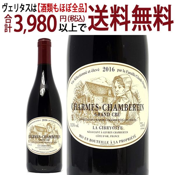 2016 シャルム シャンベルタン 特級畑 750mlラ ジブリオット赤ワイン コク辛口 ワイン ^B0GBCC16^