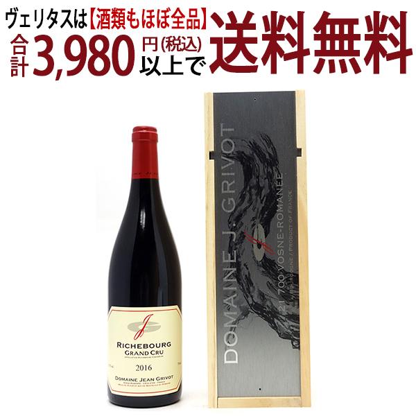 [2016] リシュブール 特級畑 750mlジャン グリヴォ (ブルゴーニュ フランス)赤ワイン コク辛口 ワイン ^B0GVRB16^