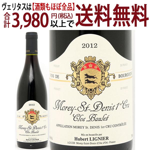[2012] モレ サン ドニ 1級畑 クロ ボーレ 750mlユベール リニエ (ブルゴーニュ フランス)赤ワイン コク辛口 ワイン ^B0HLCB12^