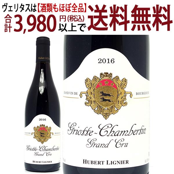 [2016] グリオット シャンベルタン 特級畑 750mlユベール リニエ (ブルゴーニュ フランス)赤ワイン コク辛口 ワイン ^B0HLGO16^