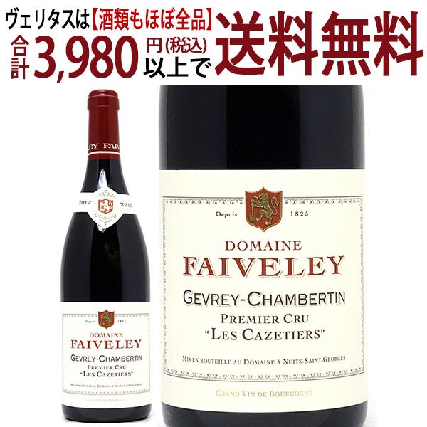 [2017] ジュヴレ シャンベルタン 1級畑 カズティエ 750mlフェヴレ (ブルゴーニュ フランス)赤ワイン コク辛口 ワイン ^B0IVCZ17^