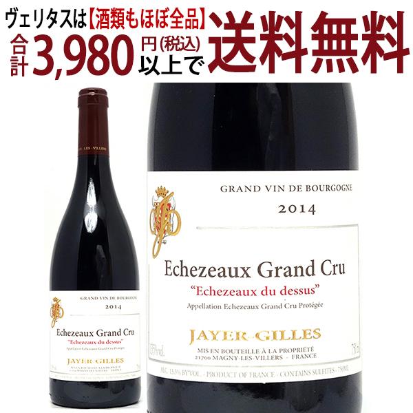 2014 エシェゾー デュ ドゥシュー 特級畑 750mlジャイエ ジル (ブルゴーニュ フランス)赤ワイン コク辛口 ワイン ^B0JGED14^