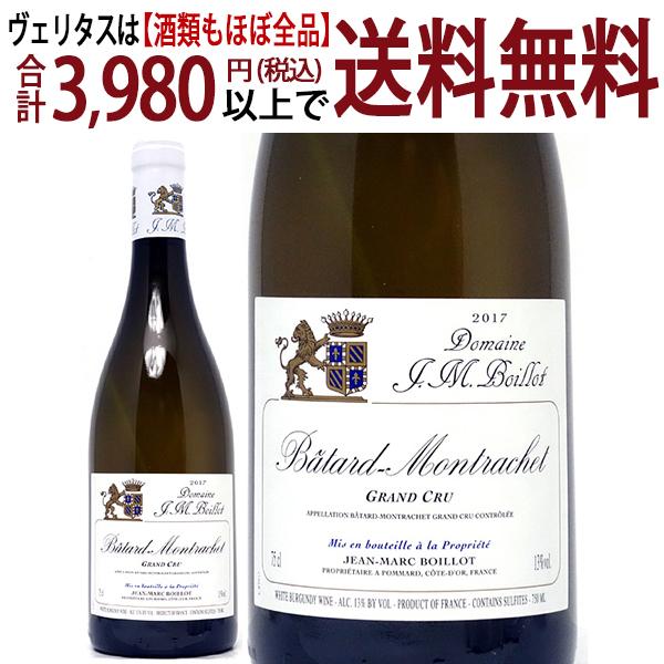 [2017] バタール モンラッシェ 特級畑 750mlジャン マルク ボワイヨ (ブルゴーニュ フランス)白ワイン コク辛口 ワイン ^B0MBBM17^