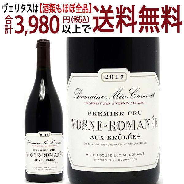 [2017] ヴォーヌ ロマネ 1級畑 オー ブリュレ 750mlドメーヌ メオ カミュゼ(ブルゴーニュ フランス)赤ワイン コク辛口 ワイン ^B0MCVA17^