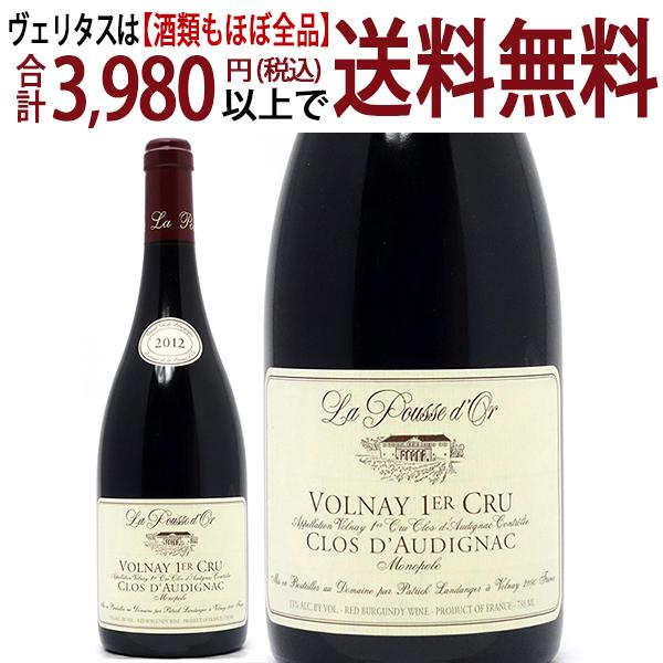 [2012] ヴォルネー 1級畑 クロ ドーディニャック 750mlラ プス ドール (ブルゴーニュ フランス)赤ワイン コク辛口 ワイン ^B0PDVN12^
