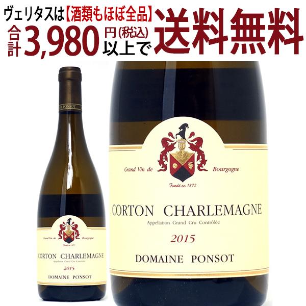[2015] コルトン シャルルマーニュ 特級畑 750mlポンソ (ブルゴーニュ フランス)白ワイン コク辛口 ワイン ^B0POCM15^