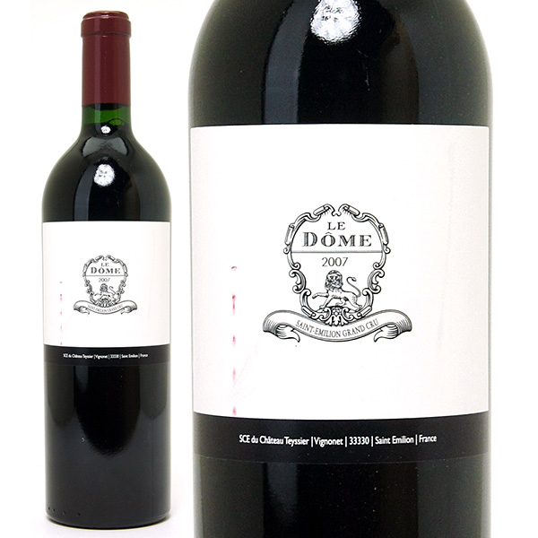 [3300] アウトレット 2007 ル ドーム ラベル汚れ、擦れ 750ml サンテミリオン特級赤ワイン コク辛口 ワイン ^AKOM01AF^