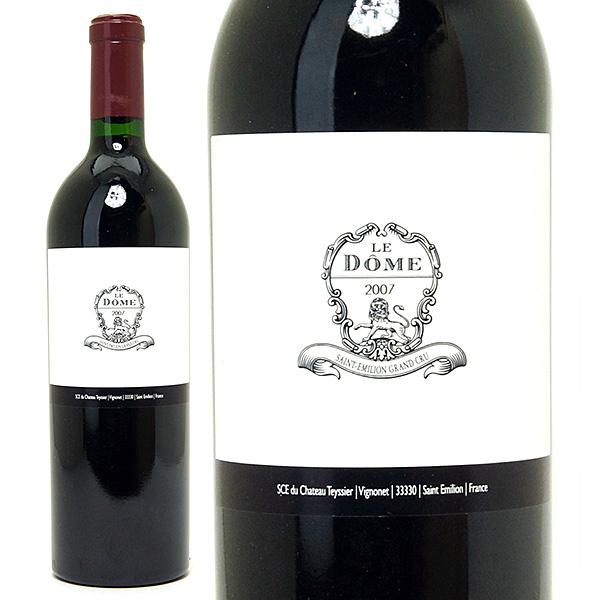 [3301] アウトレット 2007 ル ドーム ラベル汚れ、破れ(小) 750ml サンテミリオン特級赤ワイン コク辛口 ワイン ^AKOM01AG^