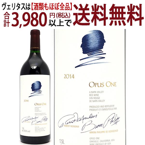 送料無料 [2014] オーパス ワン マグナム 1500ml (カリフォルニア)赤ワイン コク辛口 ワイン ^QARM01M4^