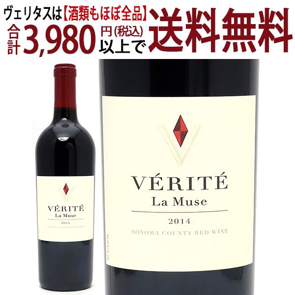 [2014] ヴェリテ ラ ミュゼ 750mlナパ ヴァレー(カリフォルニア)赤ワイン コク辛口 ワイン ^QAVTMU14^