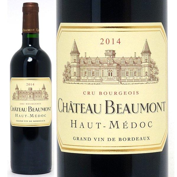[2014] シャトー ボーモン 750ml(オー メドック ボルドー フランス)赤ワイン コク辛口 ワイン ^AGBE0114^
