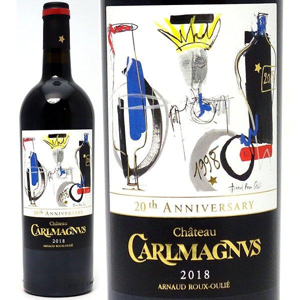 [2018] シャトー カルルマニュス マグニュス 750ml(フロンサック ボルドー フランス)赤ワイン コク辛口 ワイン ^ANSU0118^