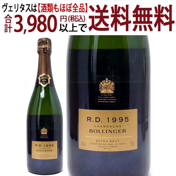 [2957][1995] ボランジェ RD 箱なし750mlシャンパーニュ白 シャンパン コク辛口 ワイン ^VABL35AA^