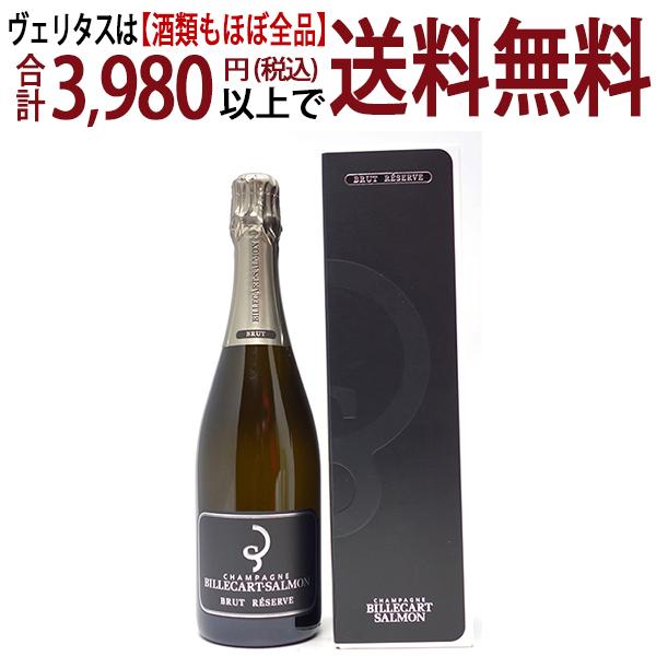 ブリュット レゼルヴ 箱付 並行品 750ml ビルカール サルモン(シャンパン フランス シャンパーニュ)白泡 コク辛口 ワイン ^VABS35Z0^