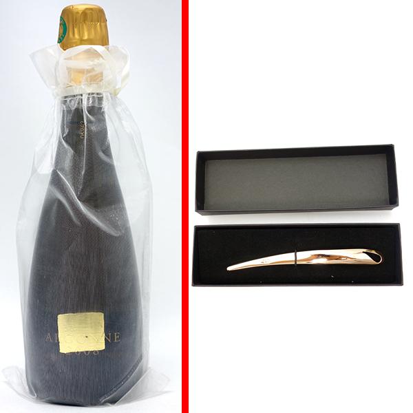 オープナー付き アンリ ジロー 2008 アルゴンヌ ブリュット 箱付 750mlアンリ ジロー シャンパーニュ白シャンパン コク辛口 ^VAHGA5A8^