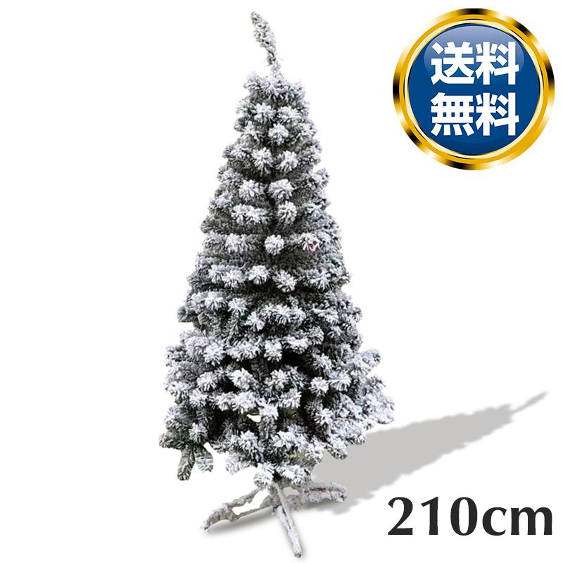 VeroMan クリスマス ツリー スノーホワイト 雪化粧 210cm