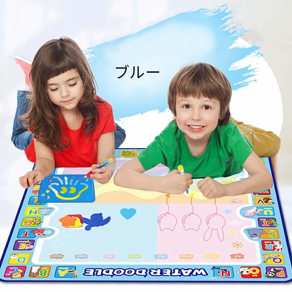 水だけで描くと発色するカラフルなシートです。 Veroman 子供 お絵かき シート 水で描く 知育おもちゃ ぬりえ 水ペン 型板付き プレゼント