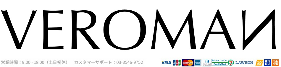 VEROMAN:VEROMANの商品を取り扱っています。