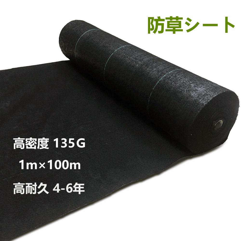 VeroMan 高密度 防草シート 厚手 高耐久4-6年 園芸 ソーラーパネル (1m×100m)