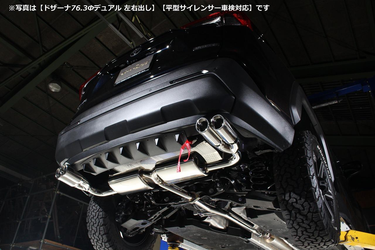 マフラーで好きにまみれろセンスブランド MXAA52/54 RAV4 Dozerna 4本出し 車検対応 重静音 マフラー