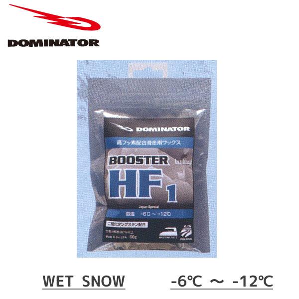 DOMINATOR HF1 60g ドミネーター スノーワックス 店頭受取対応商品 メール便配送