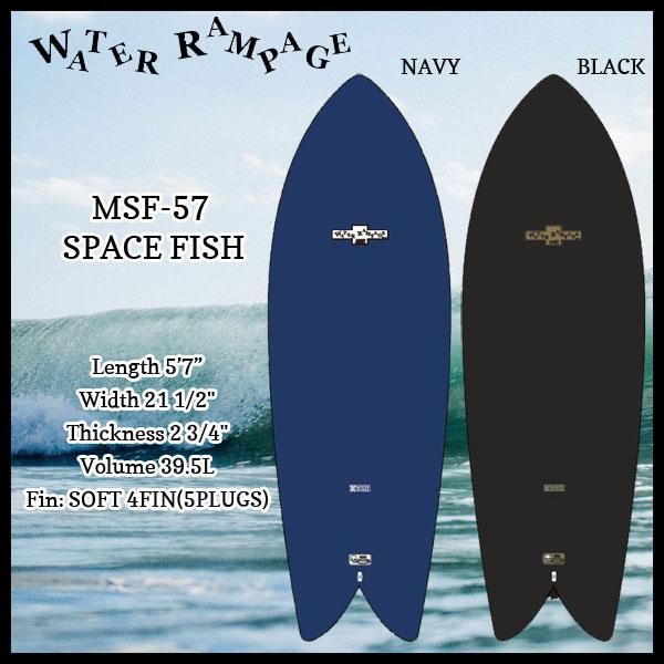 <title>西濃営業所止めなら送料無料 ストアポイントアップデー サーフボード 新作 WATER RAMPAGE ウォーターランページ 5'7 MSF-57 SPACE FISH 5PLUG ソフトフィン QUAD 付き ショートボード</title>