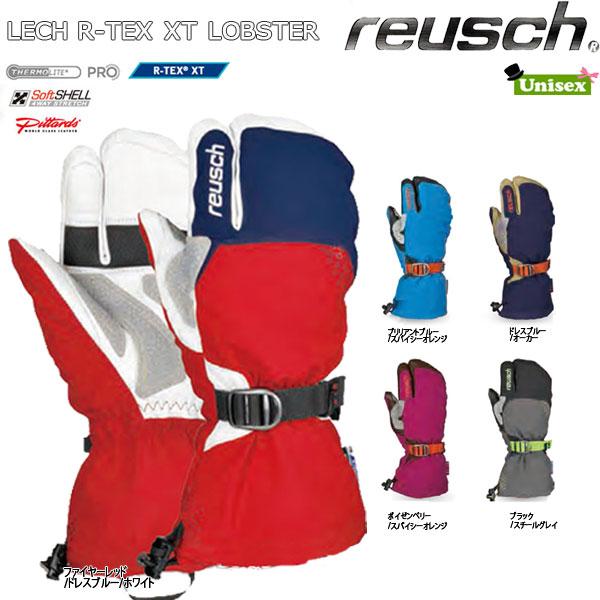 【お得クーポンあり ~5/22 8:59まで】/ロイッシュ reusch LECH R-TEX XT LOBSTER グローブ スキーグローブ ユニセックス