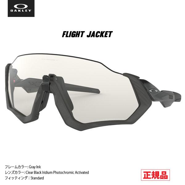 スポーツ サングラス アイウェア オークリー OAKLEY FLIGHT JACKET フライトジャケット Scenic Grey・Matte Steel/Clear Black Iridium Photochromic