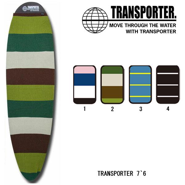 サーフィン ボードケース トランスポーター TRANSPORTER ニットケースファン 7'6