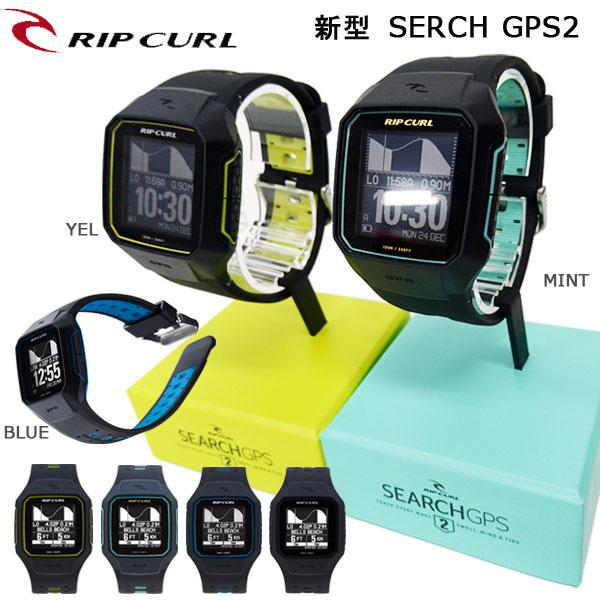 時計 GPS RIPCURL(リップカール)新型SERCH GPS2 サーフィンのデータを記録 充電式 タイドグラフ