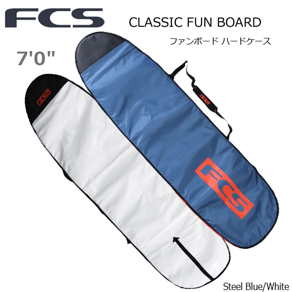 FCS エフシーエス 7'0 CLASSIC FUN BOARD STEEL BLUE/WHITE サーフボード ファンボード ハードケース
