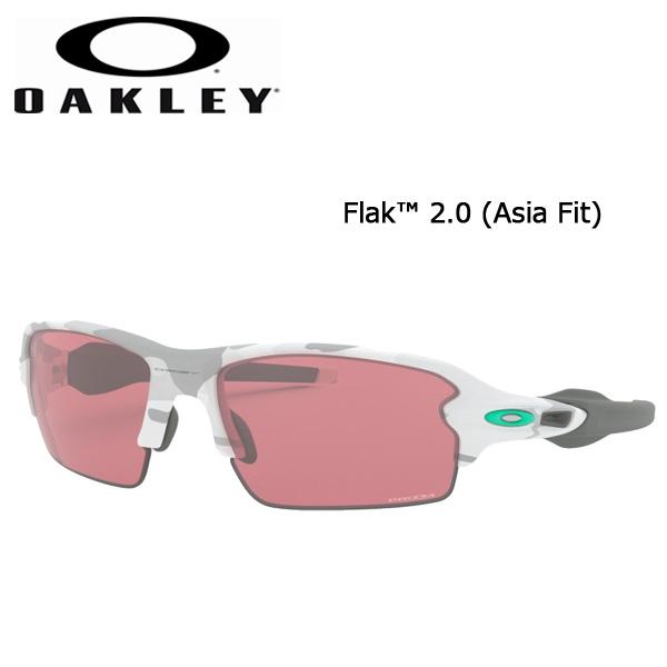 ポイントアップセール開催中 オークリー サングラス スポーツ フラック OAKLEY FLAK 2.0 (A) Multicam Alpine / Prizm Dark Golf アジアンフィット マラソン 日本正規品 保証書付 oky-glf oky-sun