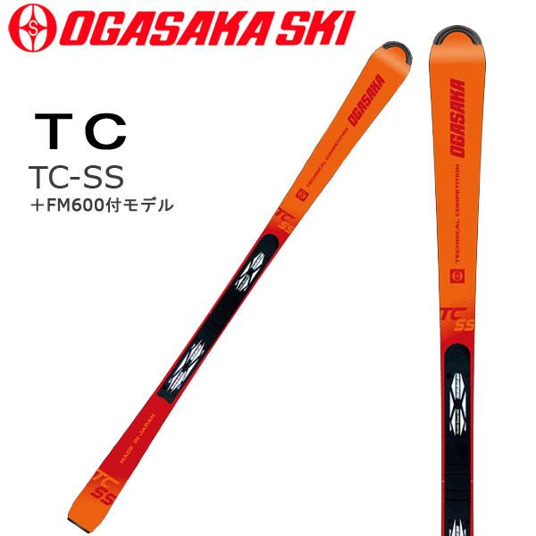 スキー 板 プレート付き 19-20 OGASAKA オガサカ TC-SS+FM600 ティーシー エスエス 基礎スキー 技術戦 ショートターン
