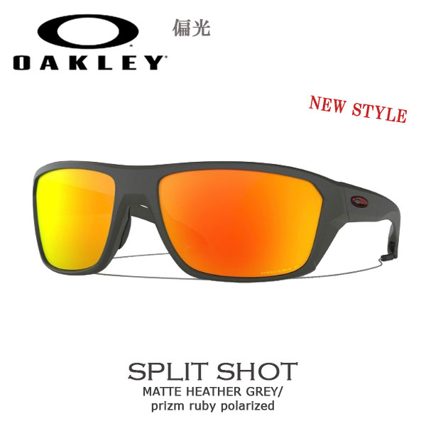 ポイントアップセール開催中 オークリー サングラス スポーツ OAKLEY SPLIT SHOT スプリットショット MATTE HEATHER GREY/prizm ruby polarized 偏光 oky-sun
