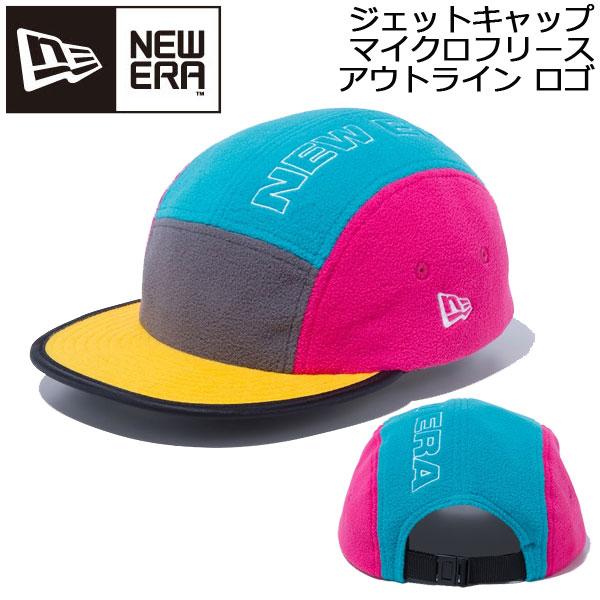 帽子 キャップ cap メンズ レディース ニューエラ NEW ERA Jet Cap ジェットキャップ マイクローフリース ターコイズ/ダークグレー あす楽