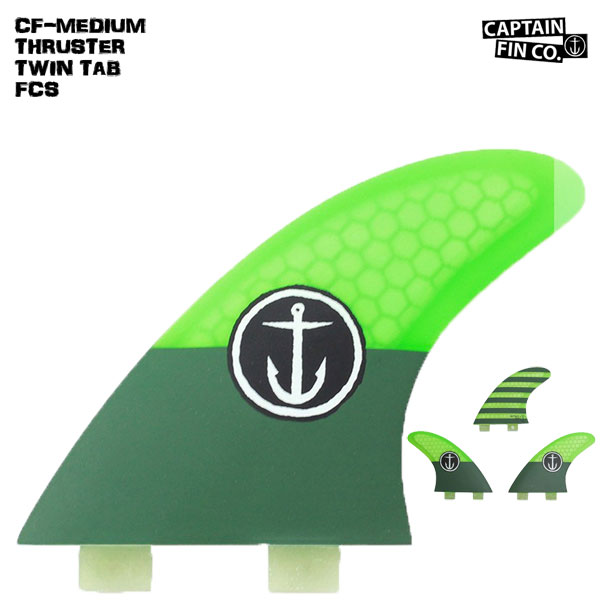 CAPTAIN FIN キャプテントライ フィン CF-MEDIUM THRUSTER TWIN TAB FCS トライ フィン