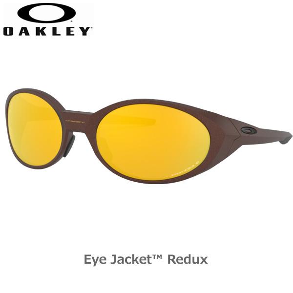 オークリー 偏光 サングラス アイジャケット リダックス スポーツ OAKLEY EYEJACKET REDUX フレーム Corten レンズ Prizm 24K Polarized あす楽
