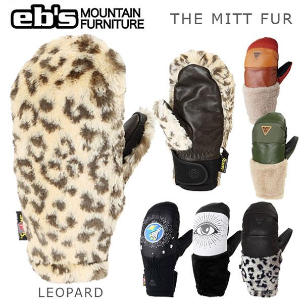 スキー スノーボード 小物 グローブ 19-20 EBS エビス THE MITT FUR ザミットファー 温かい ファー かわいい 3900005