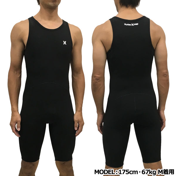 Speedo Sports Panel Short de Compression Gar/çon