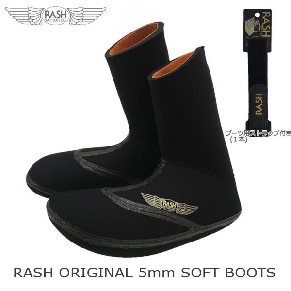 サーフブーツ ラッシュ 5mm ストラップ付 サーフ冬物 先丸 RASH BOOTS 19-20-BT-RAS あす楽