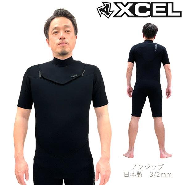 サーフィン ウェットスーツ 20 XCEL エクセル ベルクロクローザー 3/2mm 半袖 SPRING ノンジップ 日本製 半袖スプリング