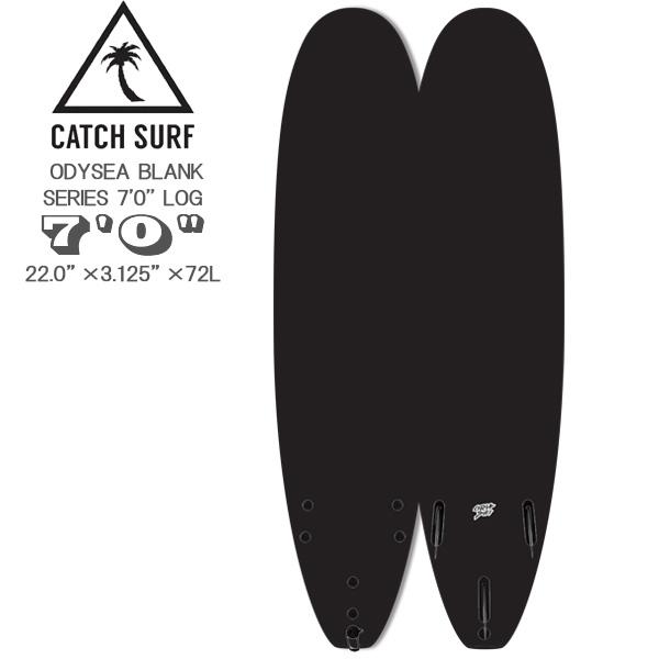 【商品限定・期間限定クーポン1100円OFF】/購入特典あり 20 CATCH SURF キャッチサーフ ODYSEA BLANK SERIES 7'0'' LOG フィン付き 【デッキカバー&WAX1個&送料サービス】