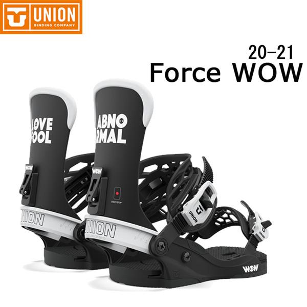 スノーボード ビンディング バインディング 20-21 UNION ユニオン FORCE WOW フォースWOW オールラウンド ハイレスポンス フリースタイル 20-21-BD-UNI