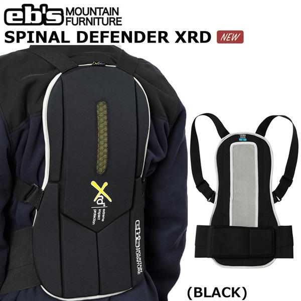 強力プロテクト 衝撃吸収 授与 安心感 スノーボード プロテクター �具 20-21 EBS 5�好評 SPINAL 最強プロテクター DEFENDER スパイナルディフェンダーXRD 軽量 エビス XRD