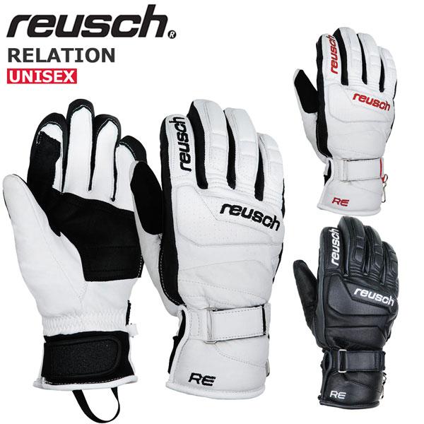 正規店 暖かい フィット感 ソフトパッド搭載 スキー グローブ 手袋 リレーション 20-21 ロイッシュ RELATION セール開催中最短即日発送 REUSCH